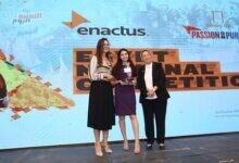"""صورة """"Juhayna"""" ترعى مسابقة """"ENACTUS"""" للعام الـ١٣ لدعم وتمكين الشباب"""