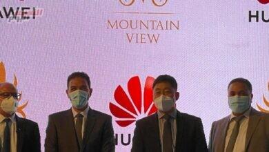 """صورة """"هواوي تكنولوجيز"""" و """"ماونتن فيو"""" يوقعان اتفاقية شراكة لتطوير تكنولوجيا البنية التحتية بمشروع """"I-City"""" القاهرة الجديدة"""