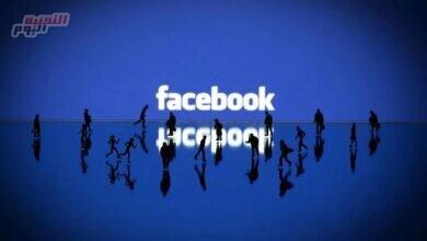 """صورة """"فيسبوك"""" تخصص أكثر من مليار دولار لمنتجي المحتويات"""
