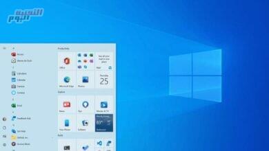 صورة Microsoft تكشف عن تفاصيل تحديث Windows 10 21H2
