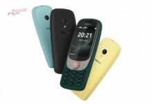 """صورة """"HMD"""" تطرح ثلاثة هواتف نوكيا جديدة في إضافة لمجموعة هواتفها المتميزة"""
