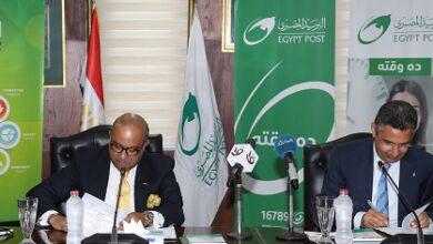 صورة البريد المصري يوقع بروتوكول تعاون مع جهاز تنمية التجارة الداخلية لتيسير حصول المواطنين على خدمات الجهاز