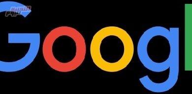 """صورة """"جوجل"""" تُصدر تحذيرًا عاجلًا لمليوني مستخدم لمتصفح """"كروم"""" وتحث الجميع على تحديثه فورًا"""