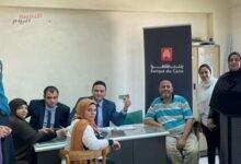 صورة بنك القاهرة ينظم فعاليات للتوعية بأهمية الشمول المالي تزامناً مع الإحتفال بعيد الفلاح