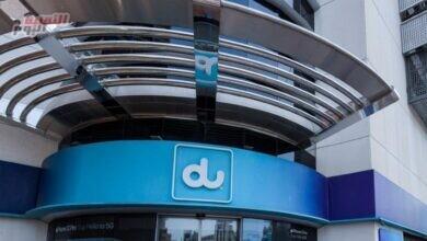 """صورة """"DU"""" توفر باقة """"انطلق"""" الجديدة للأعمال لدعم نمو الشركات الصغيرة في الإمارات"""