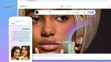 """صورة """"سلفولوجي"""" تُطلق منصتها الإلكترونية الجديدة للارتقاء بمعايير قطاع العلاجات التجميلية"""
