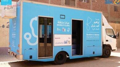 صورة البنك الأهلي الكويتي – مصر يدعم مبادرات تحسين صحة وسلامة الأطفال في القرى