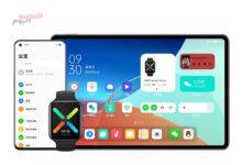 صورة Oppo تطلقColorOS 12 shell للهواتف والأجهزة اللوحية والساعات الذكية في 16 سبتمبر