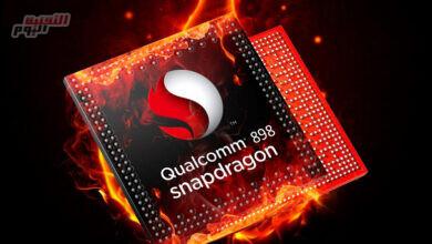 صورة ننشر خصائص معلمات Qualcomm Snapdragon 898 الرئيسية للهواتف الذكية الرائدة