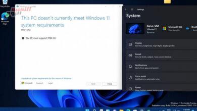 صورة مايكروسوفت تزيد من صعوبة تثبيت Windows 11 على جهاز افتراضي