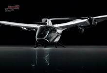 صورة تقديم طائرة كهربائية من إيرباص CityBus NextGen