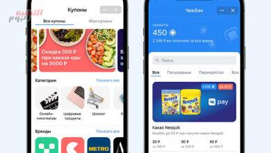 """صورة إطلاق بطاقات الولاء على شبكة """"VKontakte"""""""