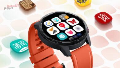"""صورة غدًا.. إطلاق الساعة الذكية """"Xiaomi Watch Color 2"""" رسميًا"""