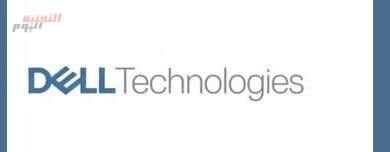 """صورة دل تكنولوجيز: دراسة """"مفارقة البيانات"""" تظهر أن أعمال 66% من المؤسسات تعتمد على البيانات"""