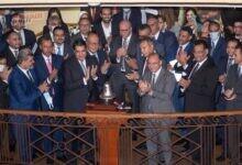 """صورة بنك مصر يشارك في الطرح العام لـ""""إي فاينانس"""" ببيع 15% من حصته"""