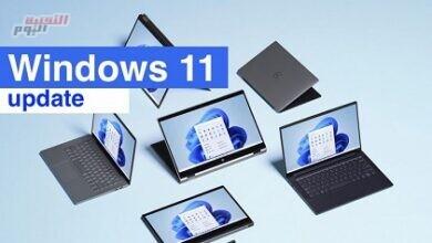 صورة إصدار أول تحديث تراكمي لنظام التشغيل Windows 11
