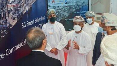 """صورة """"عمانتل"""" تستكمل مع """"هواوي"""" أول حلول إثبات المفهوم لميناء ذكي بتقنية الجيل الخامس بالشرق الأوسط"""