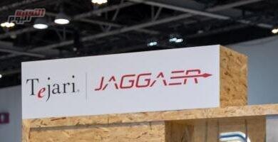 """صورة """"jaggaer"""" توقع اتفاقية شراكة مع منظمة بريدج ميديكال للمشتريات الجماعية خلال أسبوع جيتكس للتقنية"""