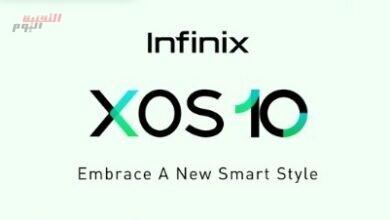 """صورة """"INFINIX"""" تُطلق نظام التشغيل الجديد XOS 10"""